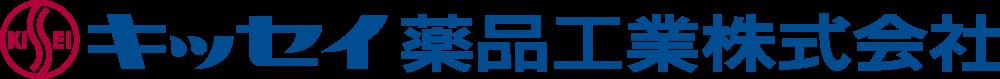 キッセイ薬品工業株式会社